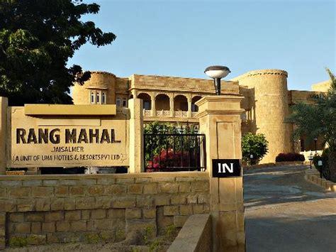 eingang picture of hotel rang mahal jaisalmer tripadvisor