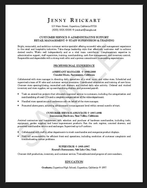3 resume for entry level pharmacy technician resumes design