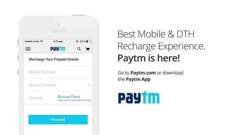 reliance prepaid paytm