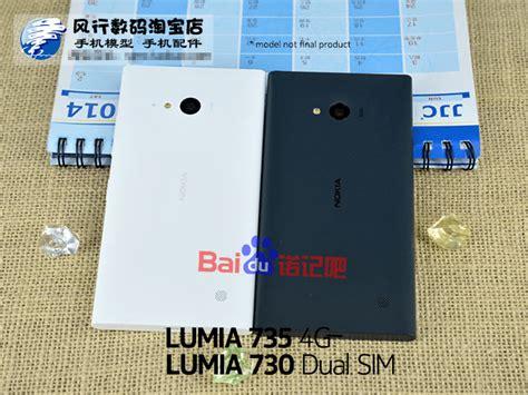 lumia 735 lte lumia 730 dual sim leaked in real nokiapoweruser