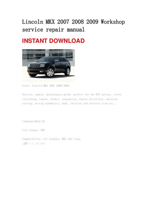 auto repair manual free download 2007 lincoln mkx electronic throttle control lincoln mkx 2007 2008 2009 repair manual