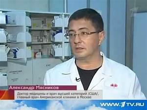 Таблетки от простатита на букву в