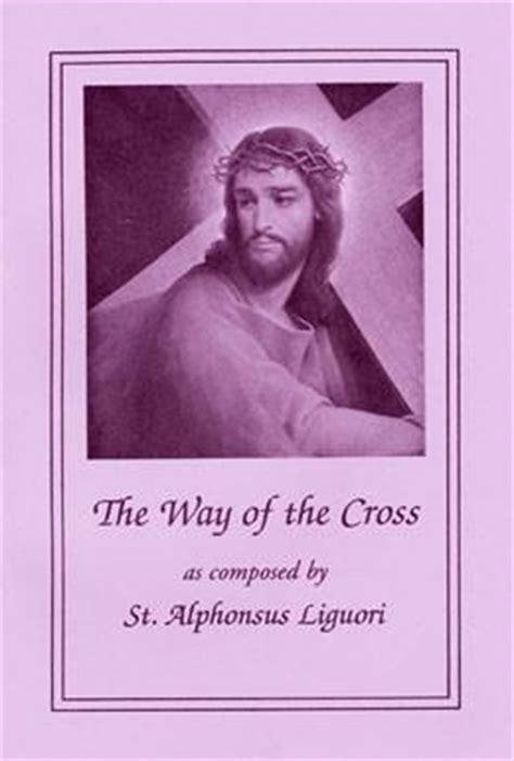 cross st alphonsus liguori large print