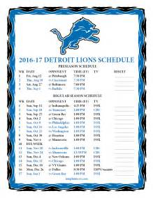 Detroit Lions Schedule 2016 2017 Printable