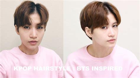 bts jungkook hair tutorial kry youtube