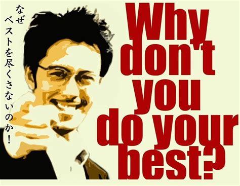 梟の城  Why Don't You Do Your Best ?  Livedoor Blog(ブログ)