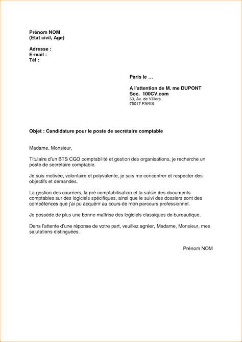 lettre de motivation reconversion secretaire epub lettre de motivation pour reconversion professionnelle
