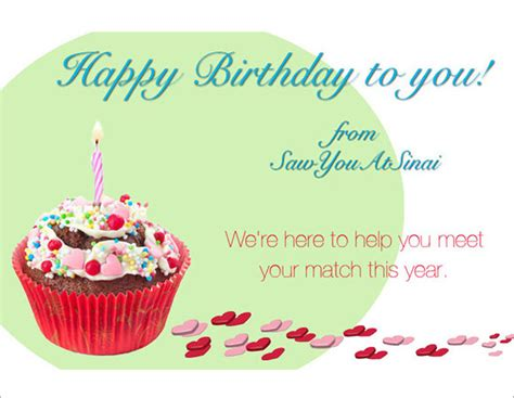 sample happy birthday emails sample templates