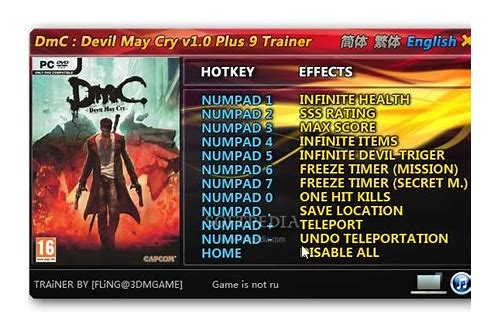 download trainer dmc for pc