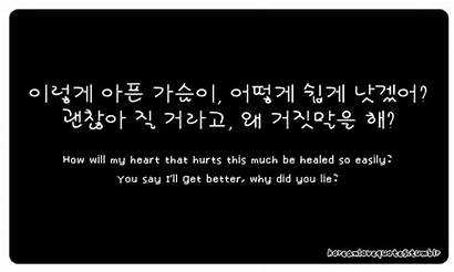Korean Quotes Sad Song Relatably