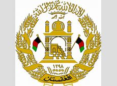 FileEmblem of Afghanistansvg Wikimedia Commons