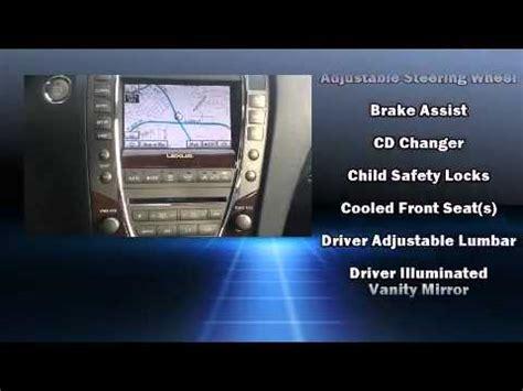 lexus es  navigation system    camera