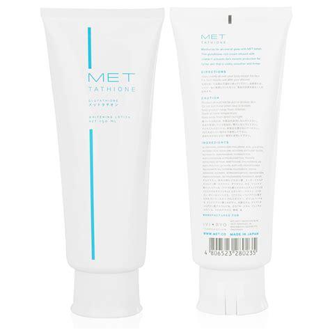 Authentic MET Tathione Glutathione Whitening Lotion - 150ml