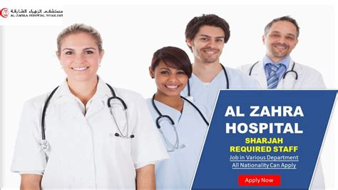 Al Zahra Hospital Uae ( Dubai) Hiring Now !!