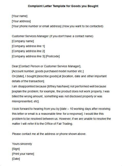 complaint letters templates hr templates