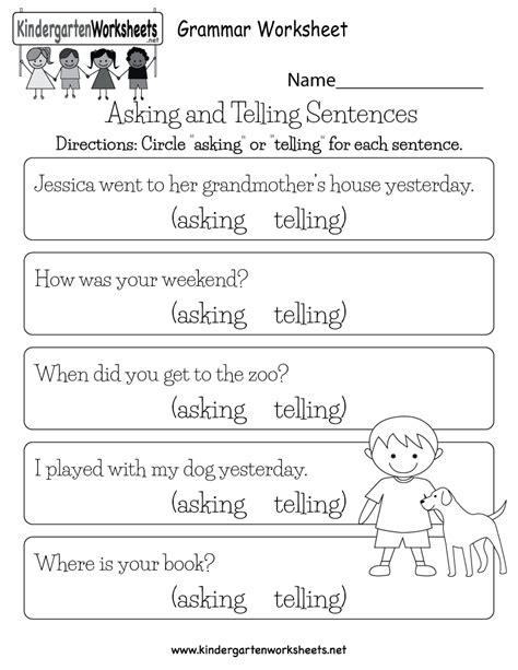 printable english comprehension worksheet