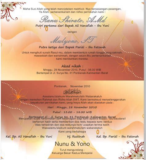 template undangan pernikahan keren format cdr