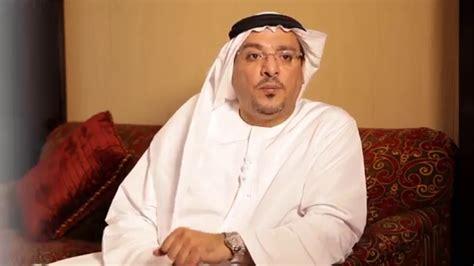 Mohammed Al Qamzi, Ceo, Zonescorp