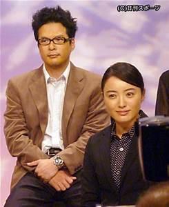 Yukie Nakama and Tetsushi Tanaka get married! | J-pop and ...