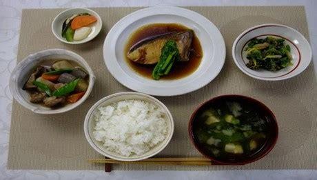 japan   global model  healthy diets