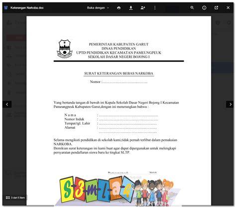 surat keterangan bebas narkoba untuk siswa