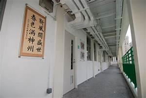 Tysan Building Construction Co. Ltd.