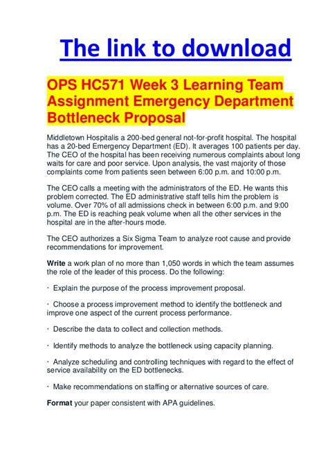 ops hc571 week 3 learning team assignment emergency ops hc571 week 3 learning team assignment emergency