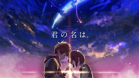 Your Name Wallpapers (78+ Images
