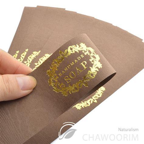 Label Template 8 Per Sheet 100sheet Luxury Gold Feel Labels For Handmade Soap Handmade Soap Labels Ebay
