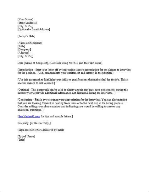 dhs help desk number free interview thank you letter template sles