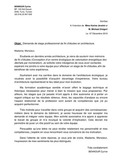 lettre de motivation bureau de tabac lettre de motivation ecologie