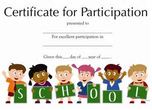 Kids Participation Certificate Free
