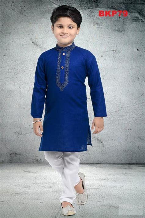 cotton royal blue kurta pajama