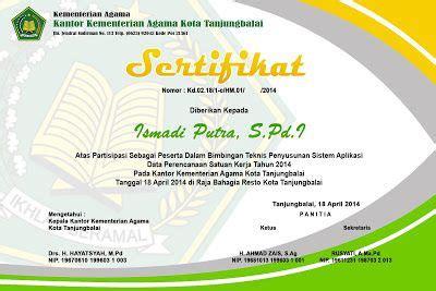 pin sertifikat