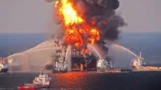 Photos of Deepwater Horizon Oil Spill