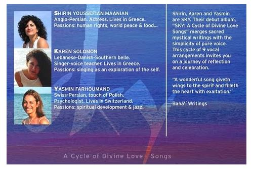 Love Cycle Video Songs Download Inovrawness