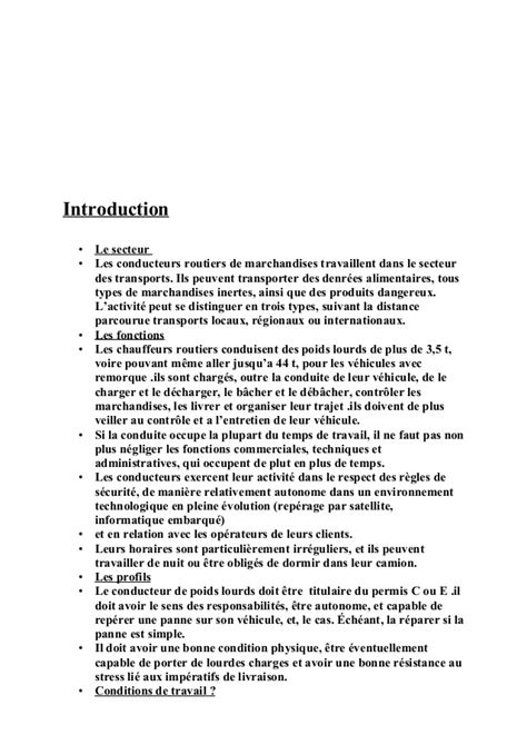 phrase d accroche dissertation 28 images dissertation accroche phrase d accroche marrante