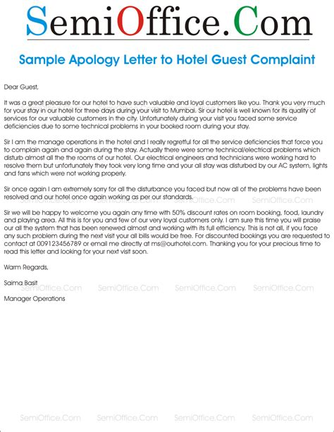 sample apology letter  hotel guest complaint