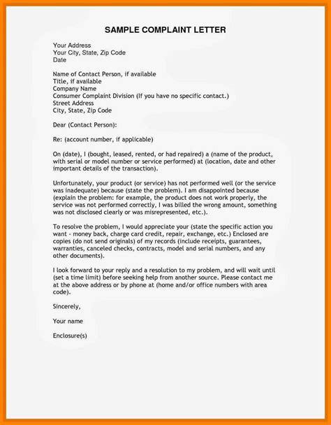 7 exle complaint letter block style bike friendly