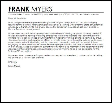 training officer cover letter sample cover letter