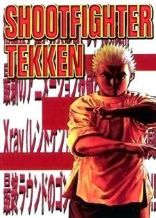 Watch Erased Anime Kissanime Koukou Tekken Den Tough