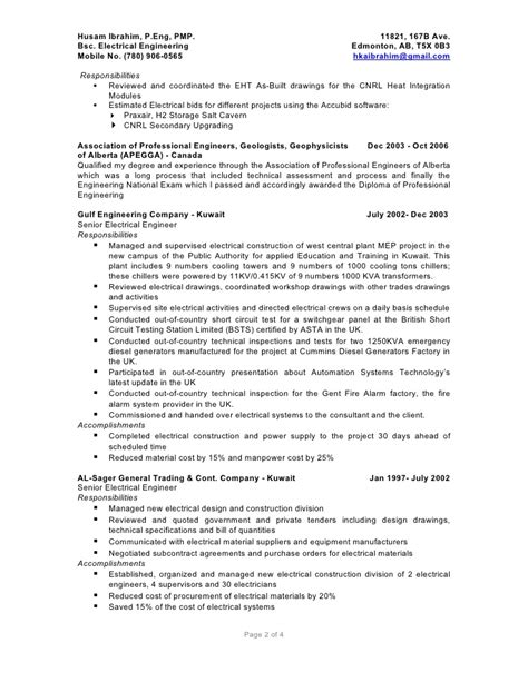 husam ibrahim detailed resume 05012010