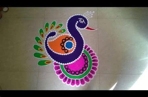 easy small  unique peacock rangoli innovative