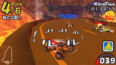 Ape Escape Racing Psp Demo