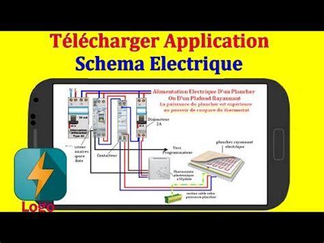 schema electrique gratuit application gratuit schema electrique branchement cablage installation