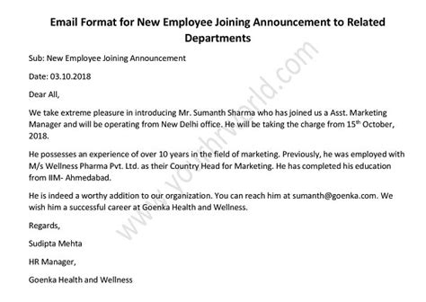 email format   employee joining announcement