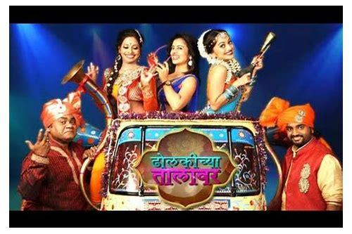 marathi lavani video songs free download hd
