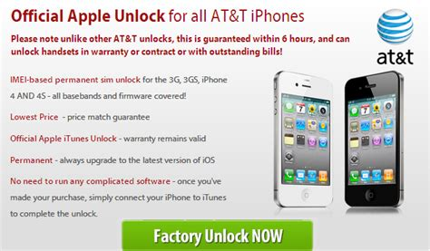 19206 how to unlock an at t iphone factory unlock at t iphone 4 4s 5 5s 5c by imei code 19206