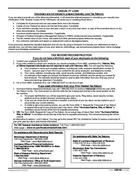 mississippi state tax form 2014 frompo