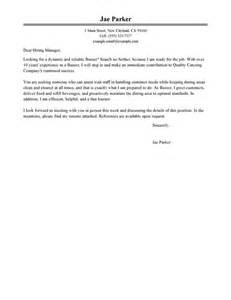 Front Desk Cover Letter No Experience by Busser Cover Letter Sample My Perfect Cover Letter